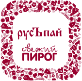 Русъпай