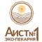 Эко-пекарня «Аист №1»