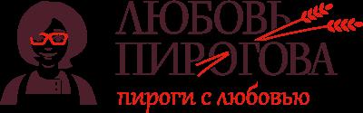 Любовь Пирогова