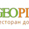 Геопицца
